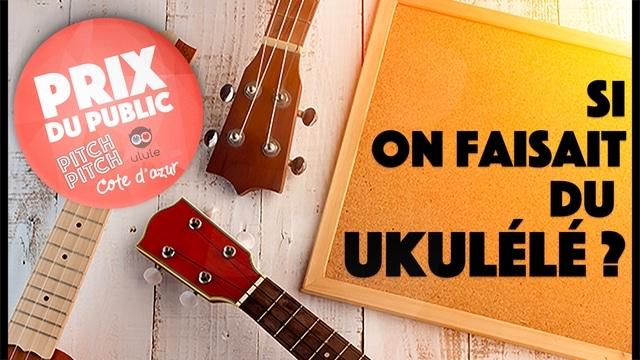 ulule ukulele